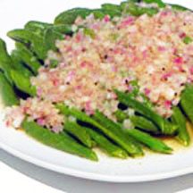 Warm Green Beans Vinaigrette